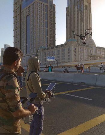 Epic Drone